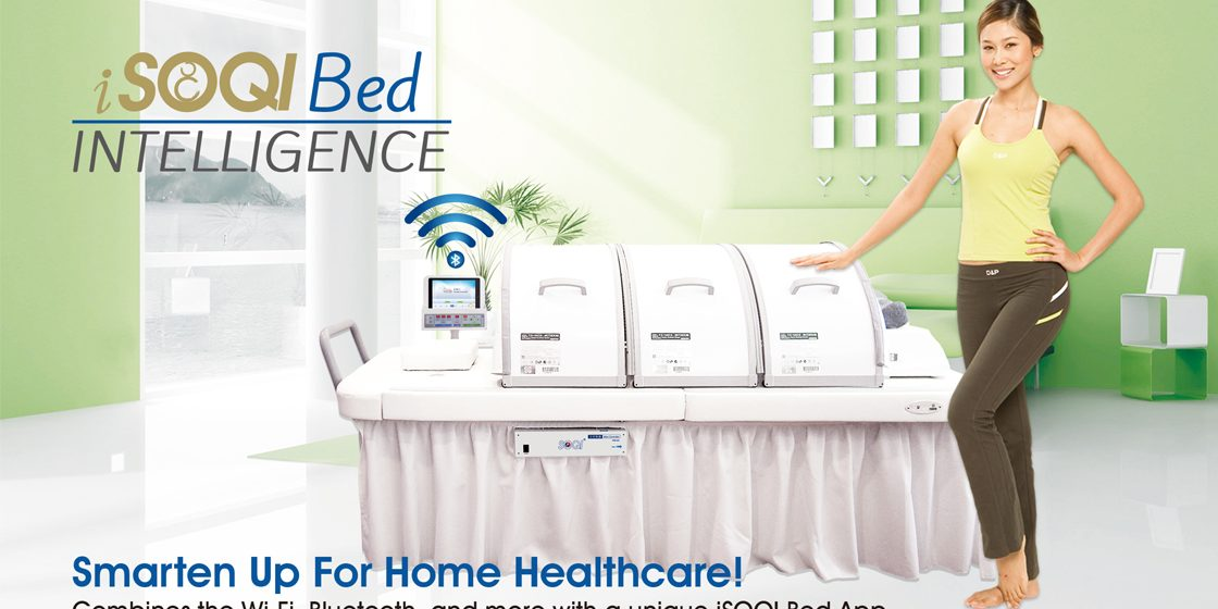 The iSOQI Bed App Instruction Video is now available on
