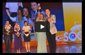 Video of the convention and night banquet in Taiwan